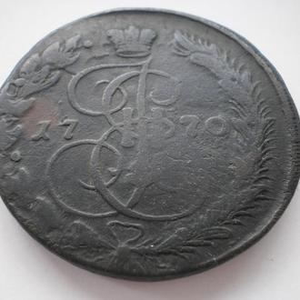 5 копеек царизм царская Россия медь 1770 год царська Росія 1770 рік велика монета мідь ОРИГІНАЛ 100%