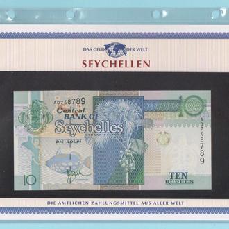 СЕЙШЕЛЫ банкнота 10 Rupien UNC из серии «Das Geld Der Welt» СЕЙШЕЛИ + сертификат + альбомный лист