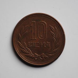 Япония 10 йен 1952 г., 'Хирохито (Сёва) (1950-1989)'