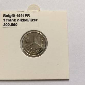 Бельгия 1 франк, 1991 г. В оригинальной запайке.