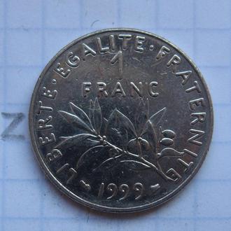 ФРАНЦИЯ. 1 франк 1999 года.