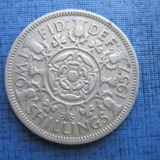 Монета 2 шиллинга флорин Великобритания 1957
