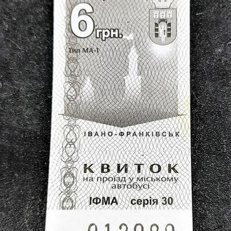 ZN Билет / квиток Ивано-Франковск / Івано-Франківськ, 6 грн. 2018 р., некомпостований _989
