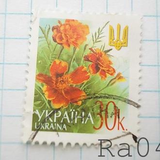 Марка почта Украина 2005 Чорнобривці Бархатцы