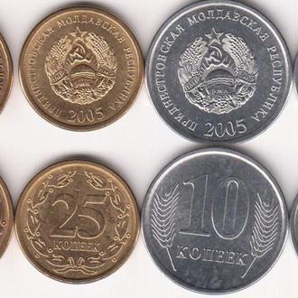 Приднестровье набор копеек 2005