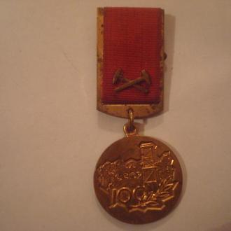 """Медаль """"За заслуги в разведке недр"""""""