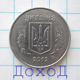Монета Украина Україна 2 копейки копійки 2012 №4
