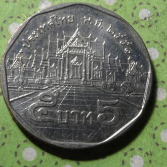 Тайланд монета 5 бат !