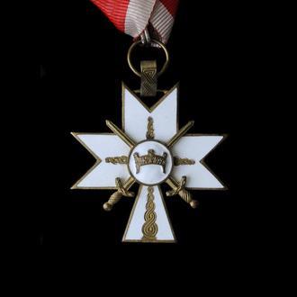 Орден Короны Короля Звонимира,(400) Независимое Государство Хорватия