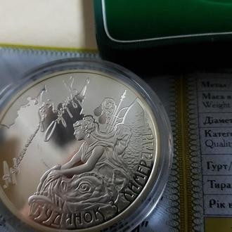 монета Дом с химерами 10 грн. (серебро (Ag 925))