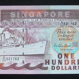Сингапур 100 долларов 1995 AU-UNC