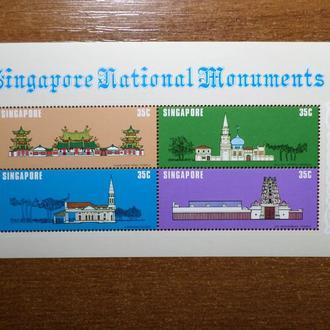 Сингапур архитектура КЦ-7,5евро