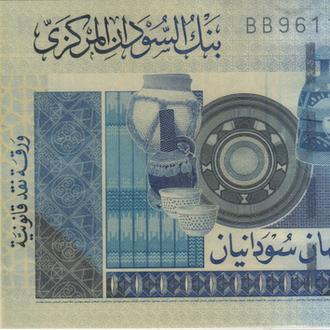 Судан 2 фунта 2006 в UNC из пачки