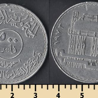 Ирак 500 филс 1973