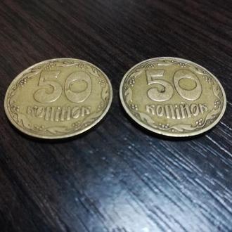 50 копеек 1992 г. 4 ЯГОДЫ В 3 ГРОЗДЕ