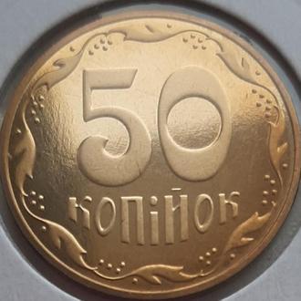 50 копеек 2013 г. Немагнитная / Наборная / Тираж 10000 шт