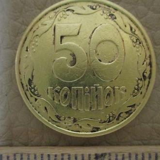 50 коп. 1992 г.