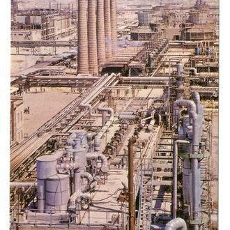 Азербайджанская ССР Сумгаит Химкомбинат Планета 1970