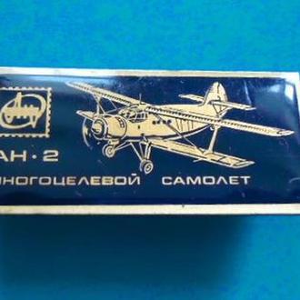 Авиация самолёт АН-2 аэрофлот