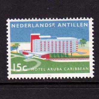 Нид. Антилы  1959 г  MNH - п/с - гостиница