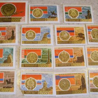 50-летие Великого Октября 1967 (весь набор 16 марок, негашеные)