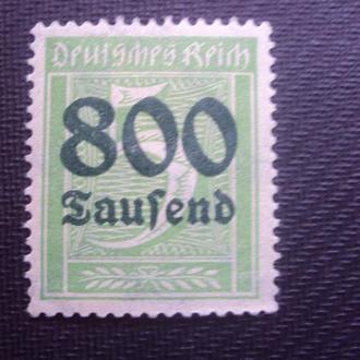 Германия 1923г.негаш.