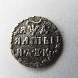 1 алтын 1704 год