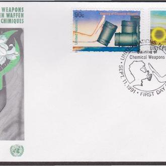 ООН 1991 ХИМИЧЕСКОЕ ОРУЖИЕ ЗАПРЕТ РАЗОРУЖЕНИЕ ПРОТИВОГАЗ МАСКА ХИМИЯ ЦВЕТЫ МИР КПД Mi.517-518