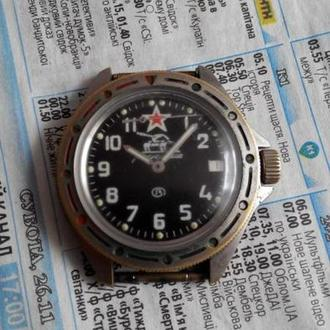 Часы мужские механические командирские