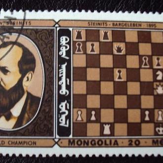 Монголия 1986г - серия