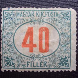 Венгрия 1915г.негаш.