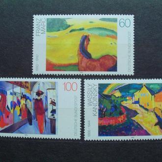 Германия.1992г. Живопись. Полная серия. MNH