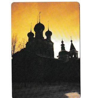 Календарик 1991 Церковь, туризм, Спутник, ПЛАСТИК