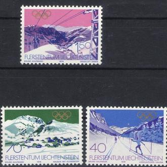 Лихтенштейн - олимпиада 1979 - Michel Nr. 735-737 **