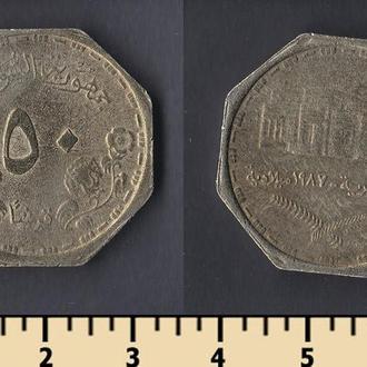 Судан 50 гирш 1987
