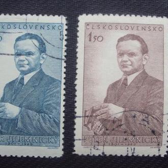 ЧССР 1949 гаш.