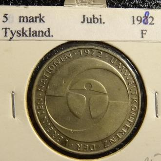 5 марок 1982 F ФРН  конференція ООН
