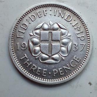 Великобритания. 3 пенса 1937 г. Георг VI. Серебро 500 .Оригинал
