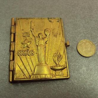 киев родина мать сувенирная книжка (№1430)