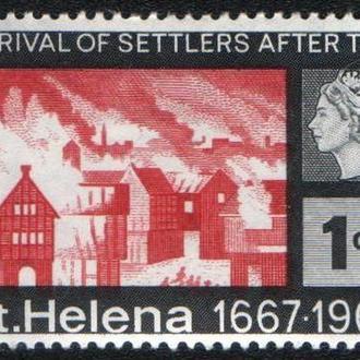 Святой Елены, остров (1967) 300-летие прибытия поселенцев после Великого пожара в Лондоне