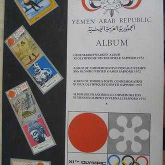 Альбом с марками Йемен 1972