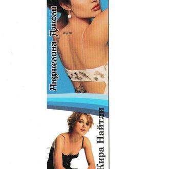Закладка, таблица умножения, кино, Angelina Jolie, Keira Knightley