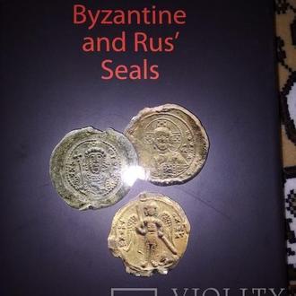 Візантійські та давньоруські печатки