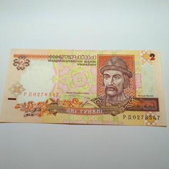 2 гривні 1995, пресс, unc, оригинал