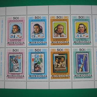Монголия 1981 Космос MNH