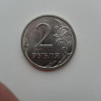 2 рубля 2009 года