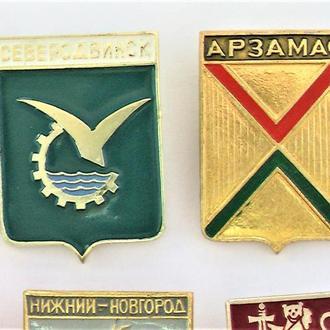 Значки 12 штук СССР разные Лот А 58
