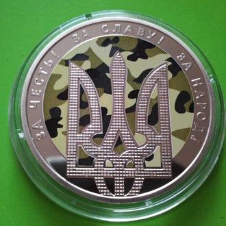 AdS_345 День захисника України  2015