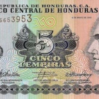 Гондурас 5 лемпира 2010 UNC