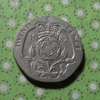 Великобритания 1982 год монета 20 пенсов !